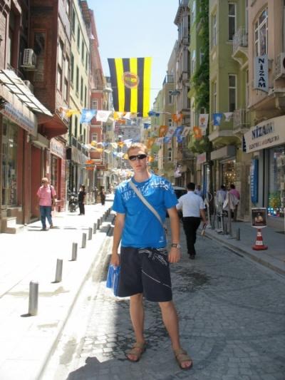 Стамбульская улица
