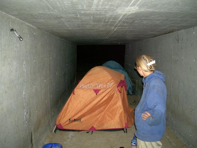 Наше бетонное убежище