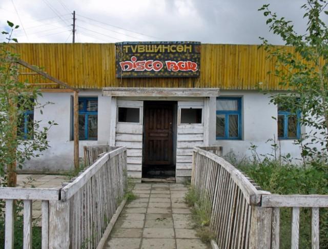 Монгольский провинциальный диско-бар