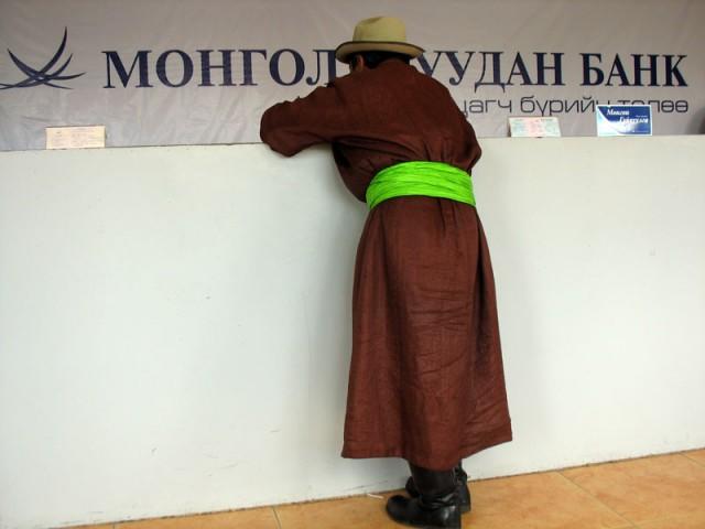 Храните деньги в Монгол Шуудан банке