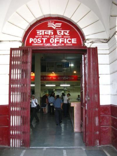 Фото дня: Почта в Дели