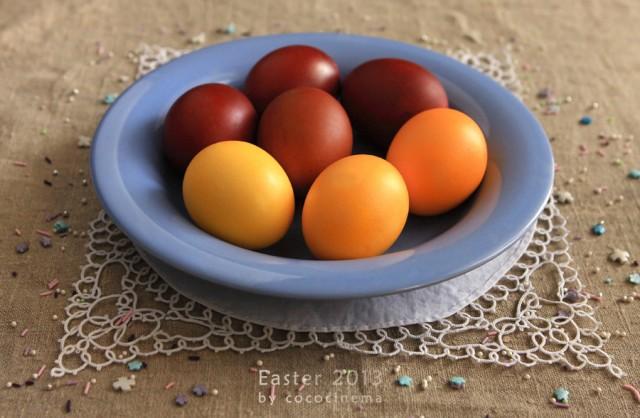 Яйцы!