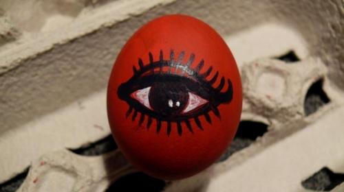 Яйцо № 2.