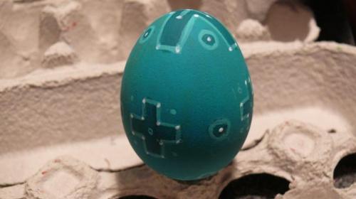 Яйцо № 6.