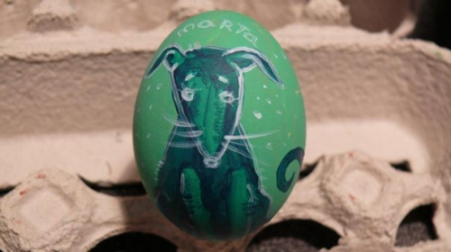 Яйцо № 9.