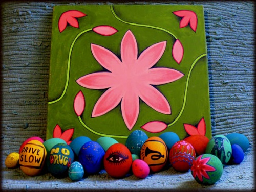 Все Яйцы.