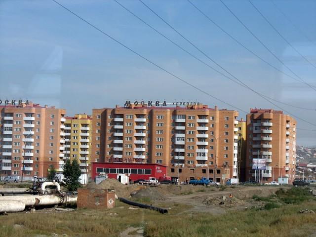 Монголия. Улан-Батор. Микрорайон «Москва»