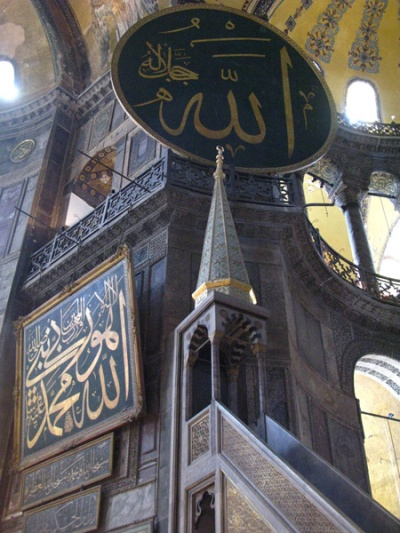 Внутри Айя-Софии, Стамбул