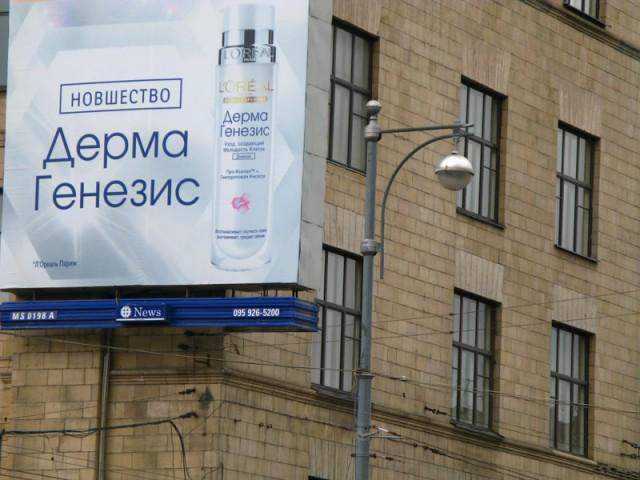 Просветление по-московски