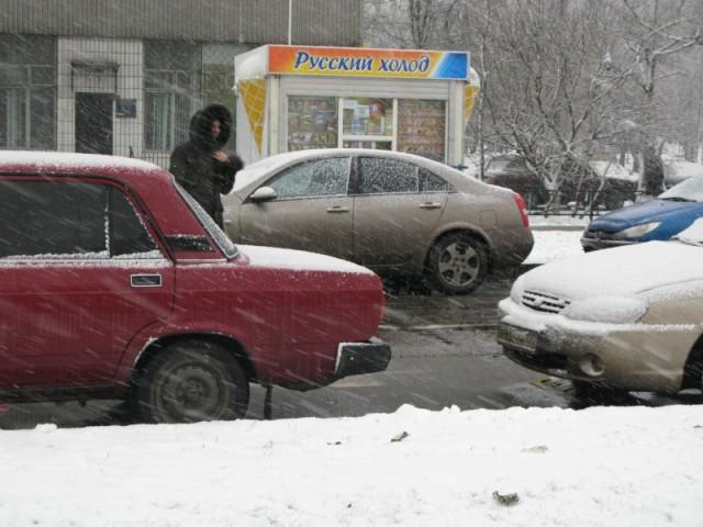 Русский холод...