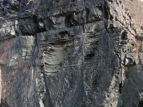 Скалы вулканического происхождения