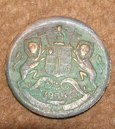 одна из хорошо сохранившихся монет