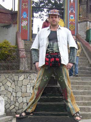 в Катманду.