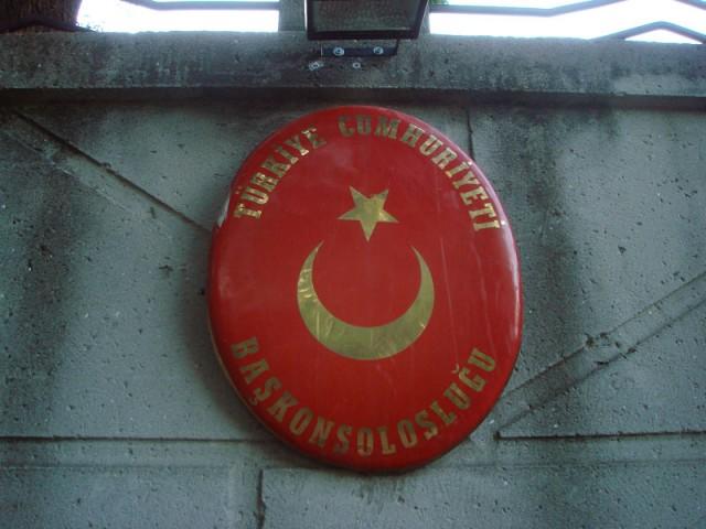 Кто сказал, что я не была в Турции?!...