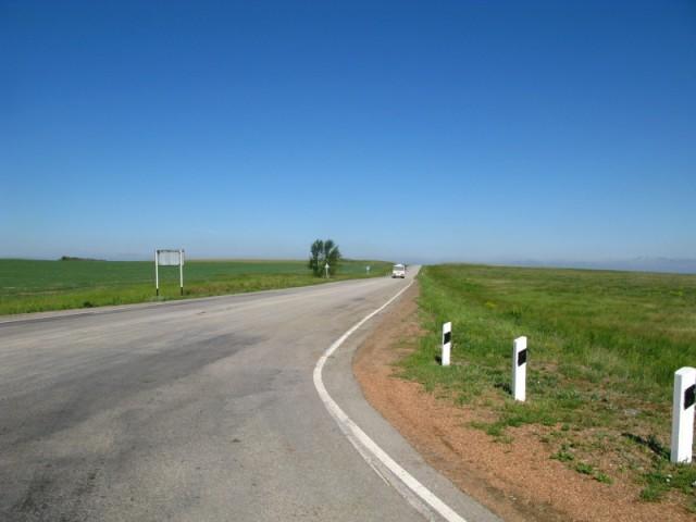 Дорога на Аркаим