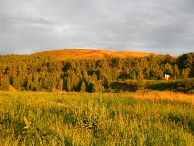Аркаим, Гора Любви