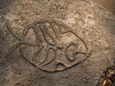 петроглиф 2
