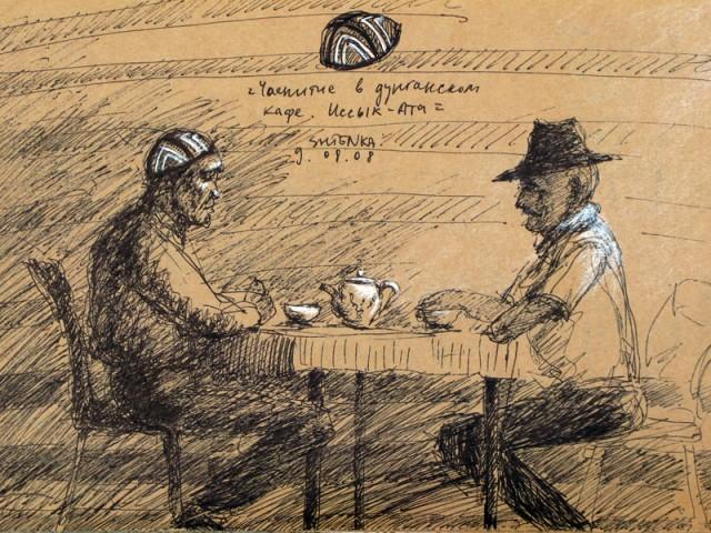Дунгане пьют чай в дунганском кафе