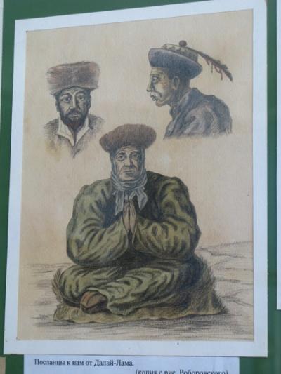 Посланцы Далаи-ламы