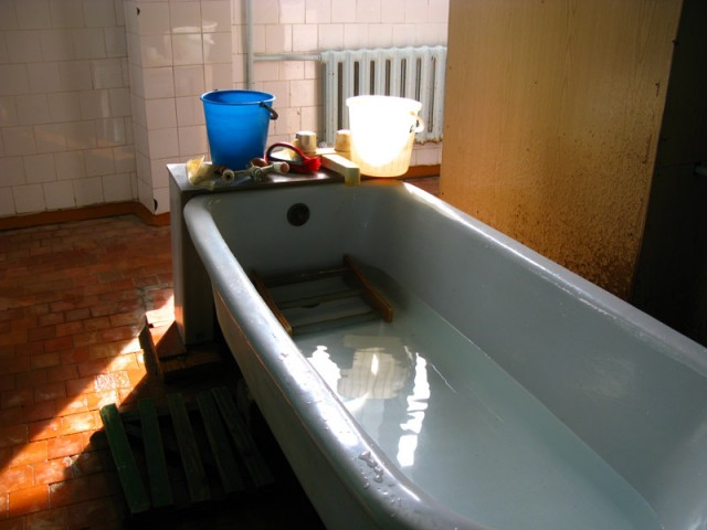 Родоновая ванна