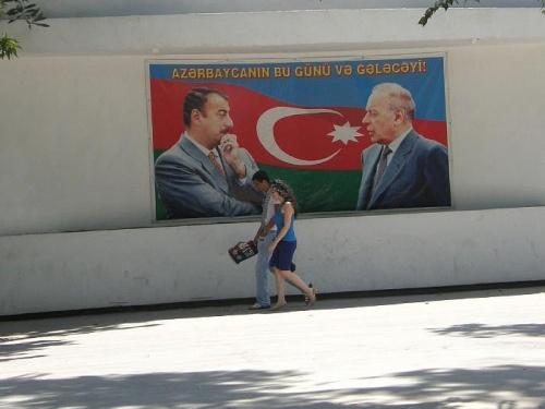 Баку: на улице