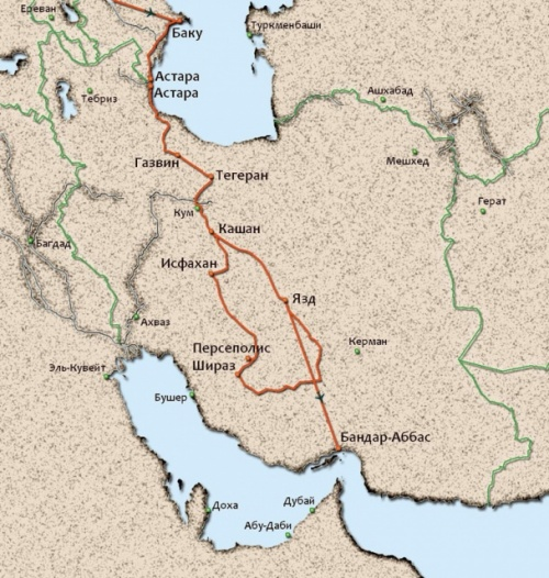 От Каспия до Персидского залива
