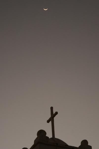 Крест и полумесяц