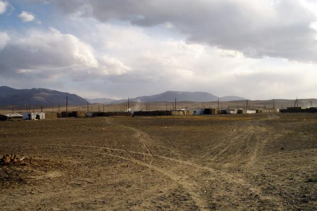 Поселок Аличур