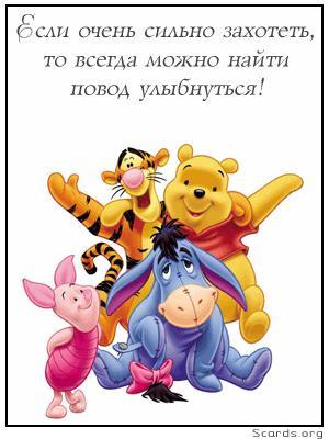 for aliminator, от души))