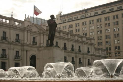 Площадь перед президентским дворцом