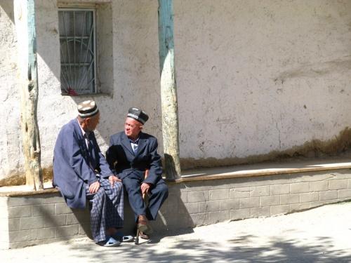 Дедушки