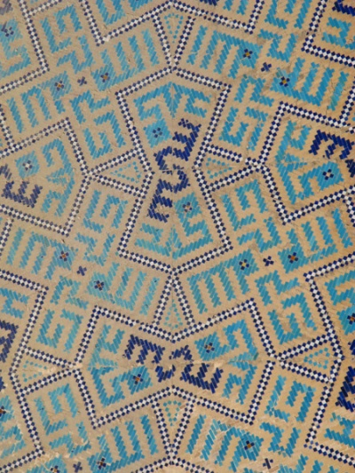 Регистан. Самарканд