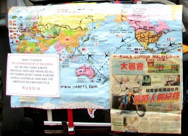 Карта передвижений