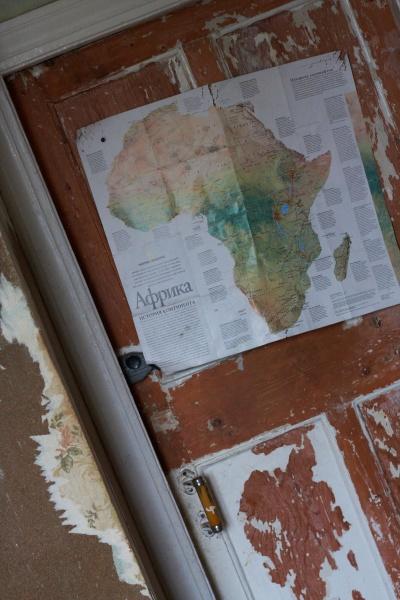 в африку гулять?,,не ходите дети