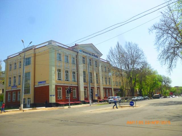Музей геологии