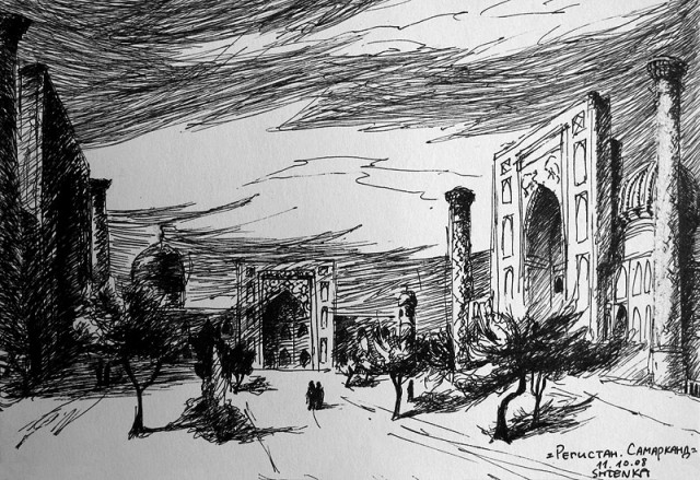 Регистан, Самарканд. 2008