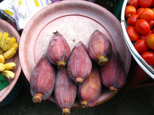 Цветов банана не желаете?