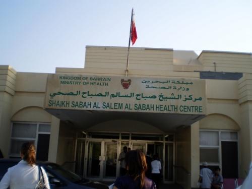 Бахрейн14