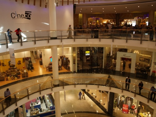 City Center Shopping Mall