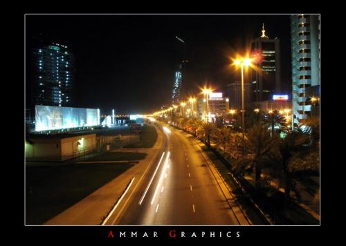 Ammar Al-Abdullah