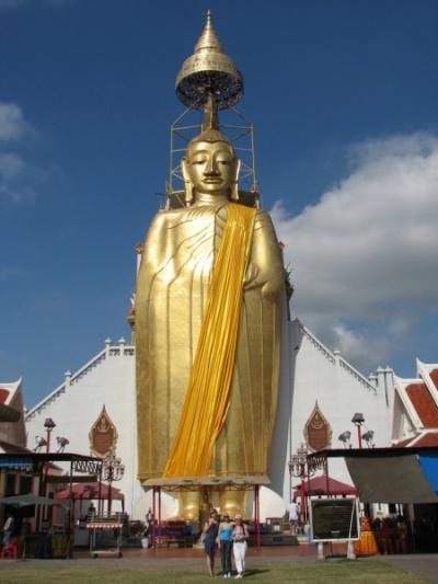 Wat Indravihan