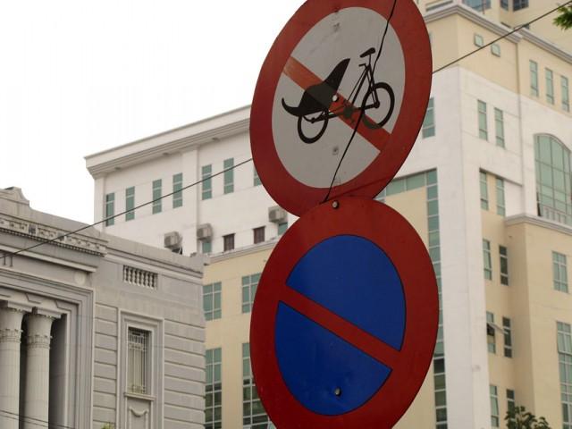 Рикшам нельзя