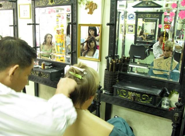 Сайгонская парикмахерская