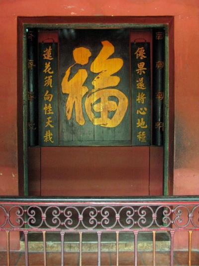 Стиль однако. Даосская пагода в Сайгоне