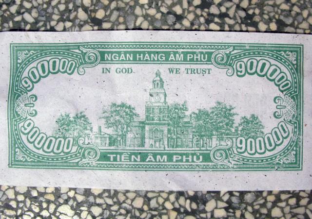 Псевдо-доллар