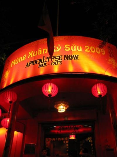 Сайгонский клуб Apocalypse Now