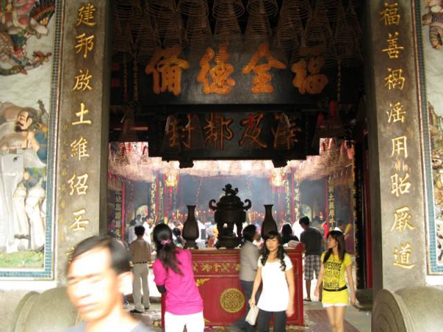 В пагодах Чолона. Хо Ши Мин