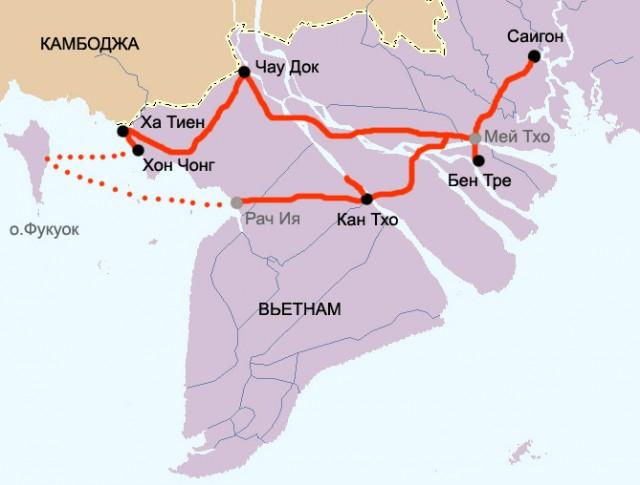 Наш маршрут в Дельте р. Меконг