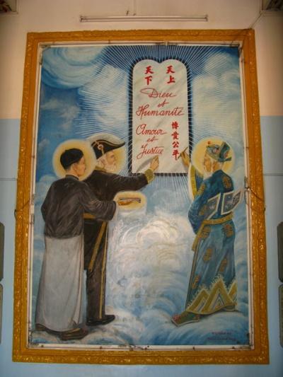 Пророки каодаизма