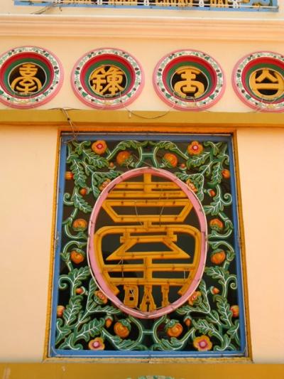 Символы Каодаизма